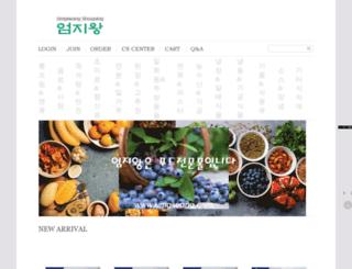 umgiwang.com screenshot