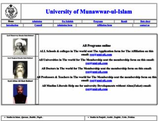 umi-pk.com screenshot