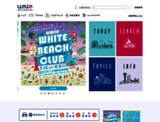 umie.jp screenshot