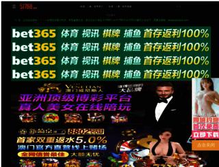 umifan.com screenshot