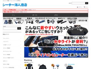 umikizai.net screenshot