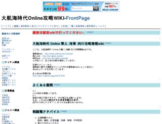 umiol.com screenshot