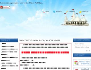 umiyaparivar.com screenshot