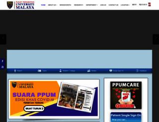 ummc.edu.my screenshot