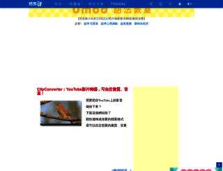 umod.pixnet.net screenshot