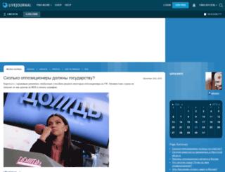 umoxen.livejournal.com screenshot