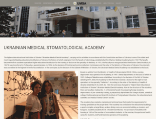 umsa-poltava.com.ua screenshot
