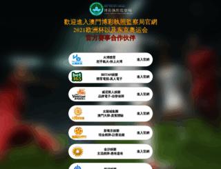 umutradyo.net screenshot