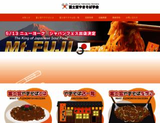 umya-yakisoba.com screenshot