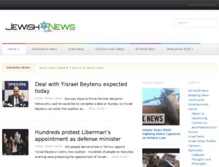 un1.tv screenshot