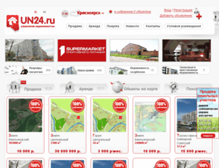 un24.ru screenshot
