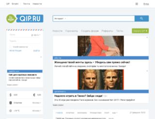 unadat.front.ru screenshot