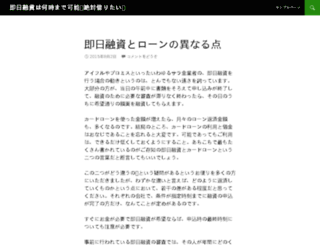 unandroideenvodafone.com screenshot