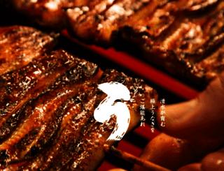unasige.com screenshot