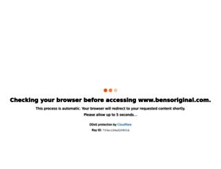 unclebens.com screenshot