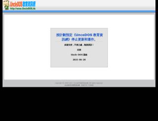 uncledos.com screenshot