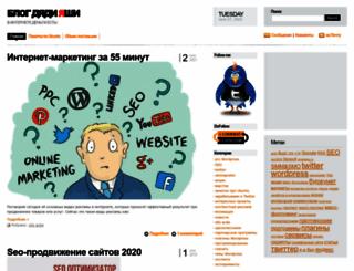 uncleya.ru screenshot