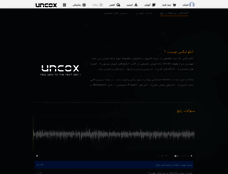 uncox.com screenshot