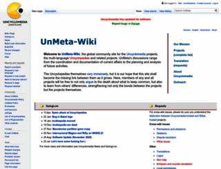 uncyclomedia.org screenshot
