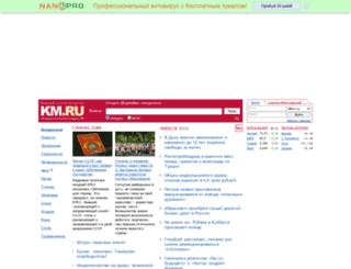 underdark.km.ru screenshot