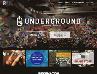 underground-climb.com screenshot