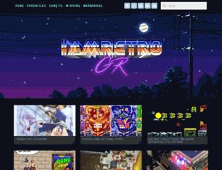 underground.iamretro.gr screenshot
