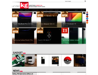 underkg.co.kr screenshot
