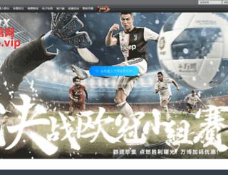 underlineweb.com screenshot