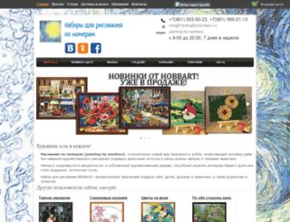 underplum.ru screenshot