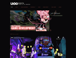 undo.com.my screenshot
