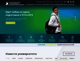 unecon.ru screenshot