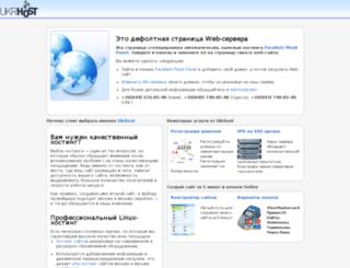 ungvarpost.com screenshot