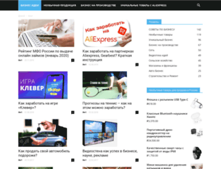 uni-business.ru screenshot