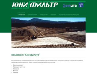 uni-filter.ru screenshot