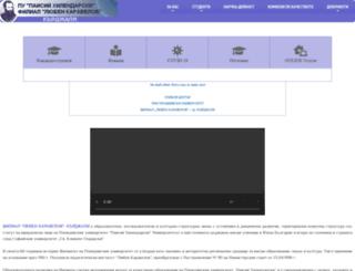 uni-kardzhali.com screenshot