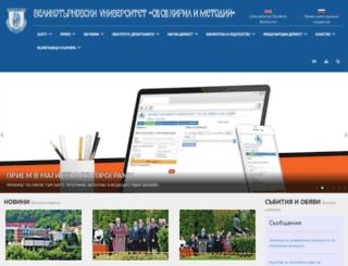 uni-vt.bg screenshot
