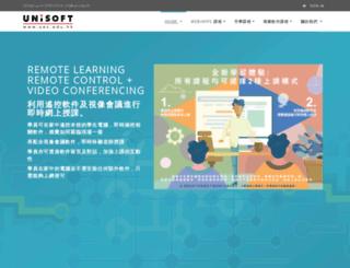 uniart.edu.hk screenshot