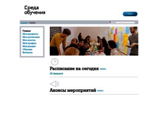 unic-online.ru screenshot