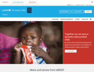 unicef.or.th screenshot