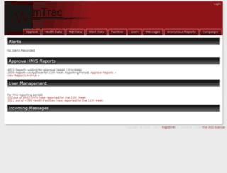 unicefuganda.org screenshot