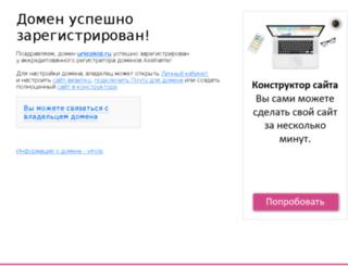unicokid.ru screenshot