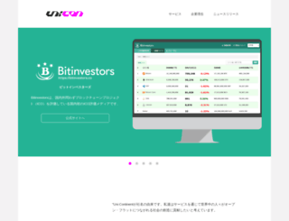 unicon-ltd.com screenshot