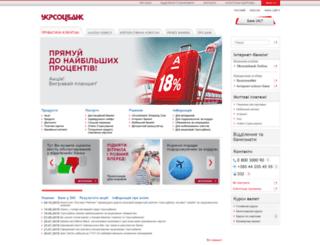 unicredit.ua screenshot
