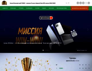 unics.ru screenshot