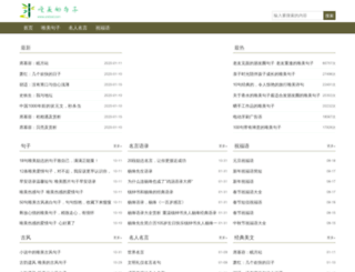 unidust.com screenshot