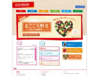 unifoods.co.jp screenshot