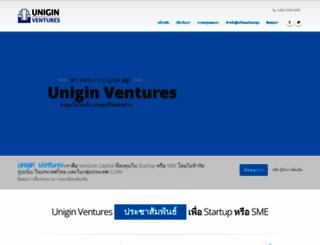 uniginventures.com screenshot