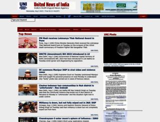 uniindia.com screenshot