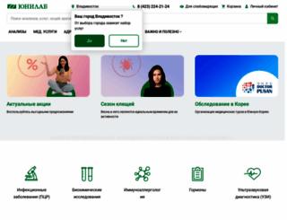 unilab.su screenshot