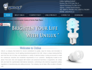 uniluxlighting.com screenshot